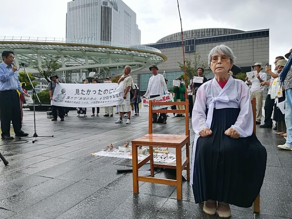 일본군 '위안부' 기림일 맞아 일본에서 '표현의 부자유 전(展)' 재개 촉구 시위 펼쳐져