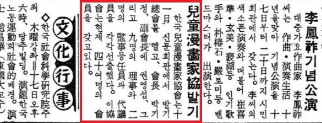 만 50살 된 한국 만화가협회... 1968년부터 오늘까지의 역사 간략하게 돌아보기