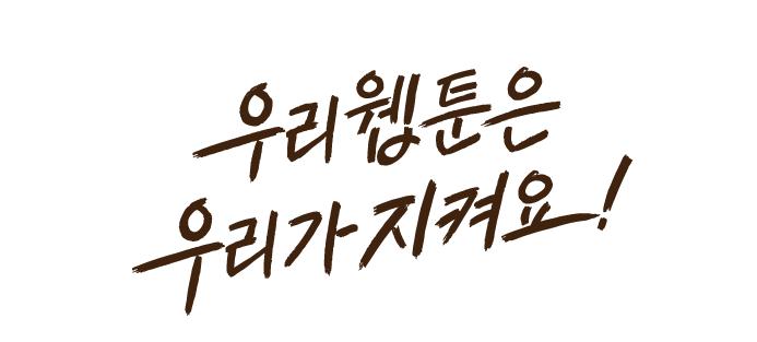호두코믹스 검거 – Отметок «нравится», 2,227 комментариев — 박효신 (@parkhyoshin.official) в instagram: