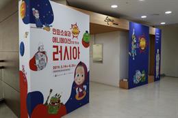 """[다녀왔습니다] 국립어린이청소년도서관 """"만화소설과 애니메이션으로 만나는 러시아: RING NOVA"""" 전시회"""