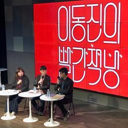 팟캐스트-유튜브 채널 '이동진의 빨간책방' 7년여 여정 끝 종영... 6월 14일 끝으로 마지막 인사