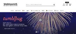'웹툰상생 프로젝트'의 AB 프로젝트, 스케치업 소스 판매 플랫폼 '웹툰어스' 시작...기존 텀블벅 판매 소스도 만난다