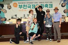 제 22회 부천국제만화축제 공식 기자회견 개최... 홍보대사에 크라잉넛 위촉