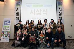 """한국만화영상진흥원과 함께하는 """"2019 네이버웹툰 최강자전"""" 시상식 개최"""
