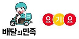 우아한형제들, '요기요' 운영사 DH와 합작회사 설립... 아시아시장 진출, 만화경 영향은?