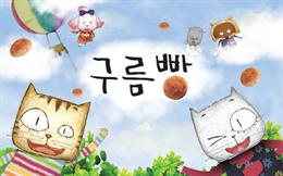 """""""구름빵"""" 백희나 작가, 대법원 상고 제출... """"창작자 보호 위해 힘 모아달라"""""""