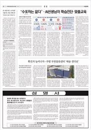 """한국애니메이션 발전연합, """"공영방송 애니메이션 종량제 폐지 반대"""" 성명서 공개"""