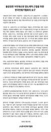 """""""검정고무신"""" 저작권 불공정 양도로 작가 창작 포기 선언... 한국만화가협회 """"불공정한 저작재산권 양도 근절하라"""" 성명 발표"""