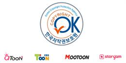 한국저작권보호원 신규 '저작권OK' 업체 선정, 큐툰, EBSTOON, 무툰, 스토리잼 지정