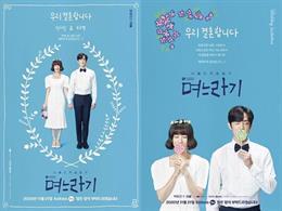 박하선의 '민사린'이 기대되는 이유