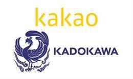 카카오, 카도카와 최대주주 등극... 보유 지분 7.3%