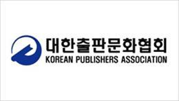 """대한출판문화협회, """"문체부 표준계약서 '동의', '수용'한 바 없다"""" 성명 발표"""