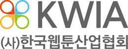 """웹툰산업협회 """"구글 인앱결제 강제화 반대, 방지법안 통과 촉구"""" 성명서 발표"""