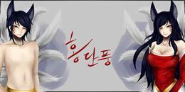 [일러스트] 작가 홍단풍