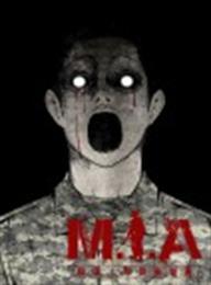M.I.A 작전중실종