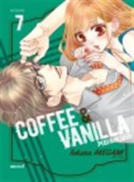 커피&바닐라