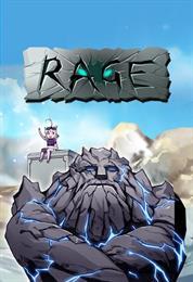 마스터 쿰: RAGE