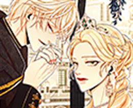 재혼 황후