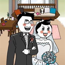 결혼해도 똑같네